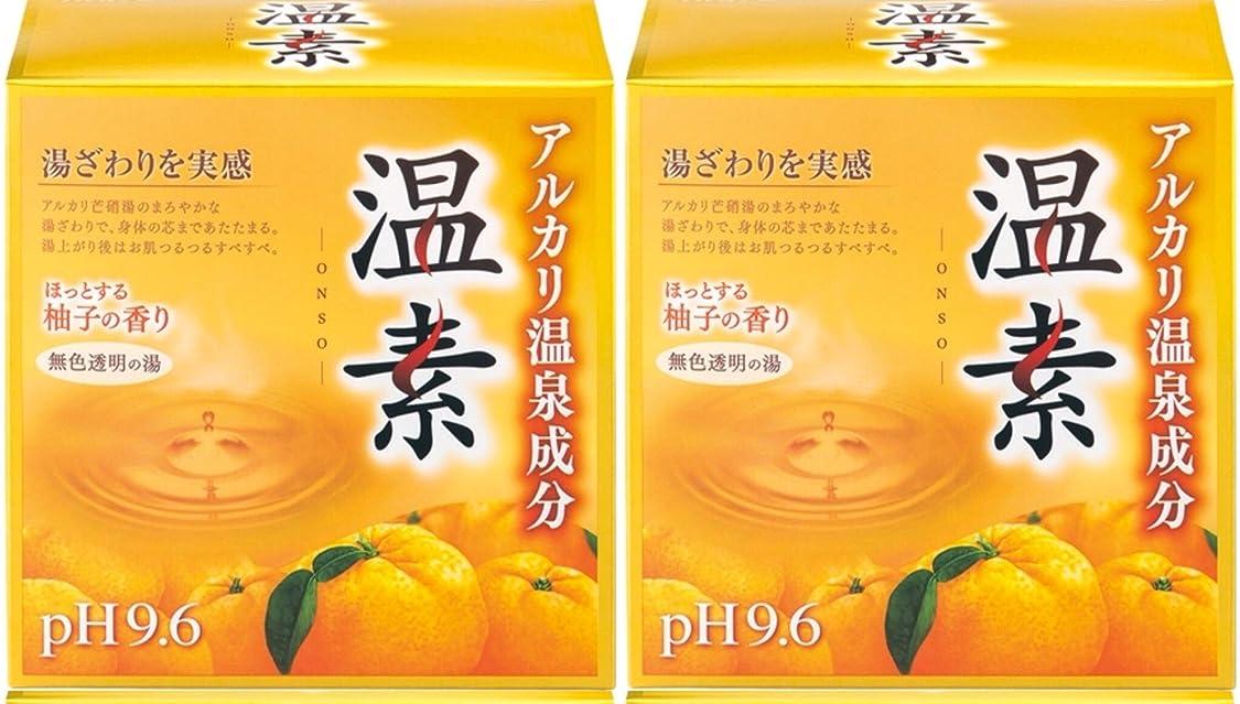 ジャンクしつけ交換【まとめ購入/2個】アルカリ温泉成分 温素 入浴剤 柚子の香り 30g×15包入