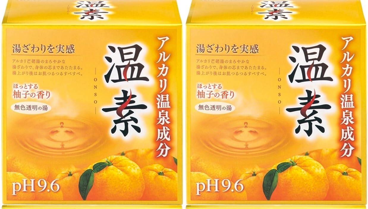 攻撃モードリンふつう【まとめ購入/2個】アルカリ温泉成分 温素 入浴剤 柚子の香り 30g×15包入