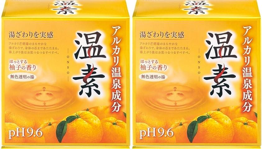 衣類補体民主主義【まとめ購入/2個】アルカリ温泉成分 温素 入浴剤 柚子の香り 30g×15包入
