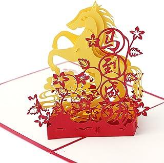 2a45986abd7e Wivily Horse Design 3D Pop Up Greeting Card Handmade Happy Birthday Wedding  Anniversary Friendship Merry Christmas