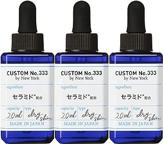 【3個】CUSTOM NO.333(カスタムナンバートリプルスリー) 3種セラミド 美容液 20mL