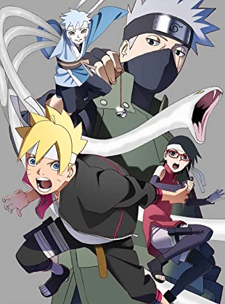 BORUTO-ボルト- NARUTO NEXT GENERATIONS  DVD-BOX 3 (完全生産限定版)