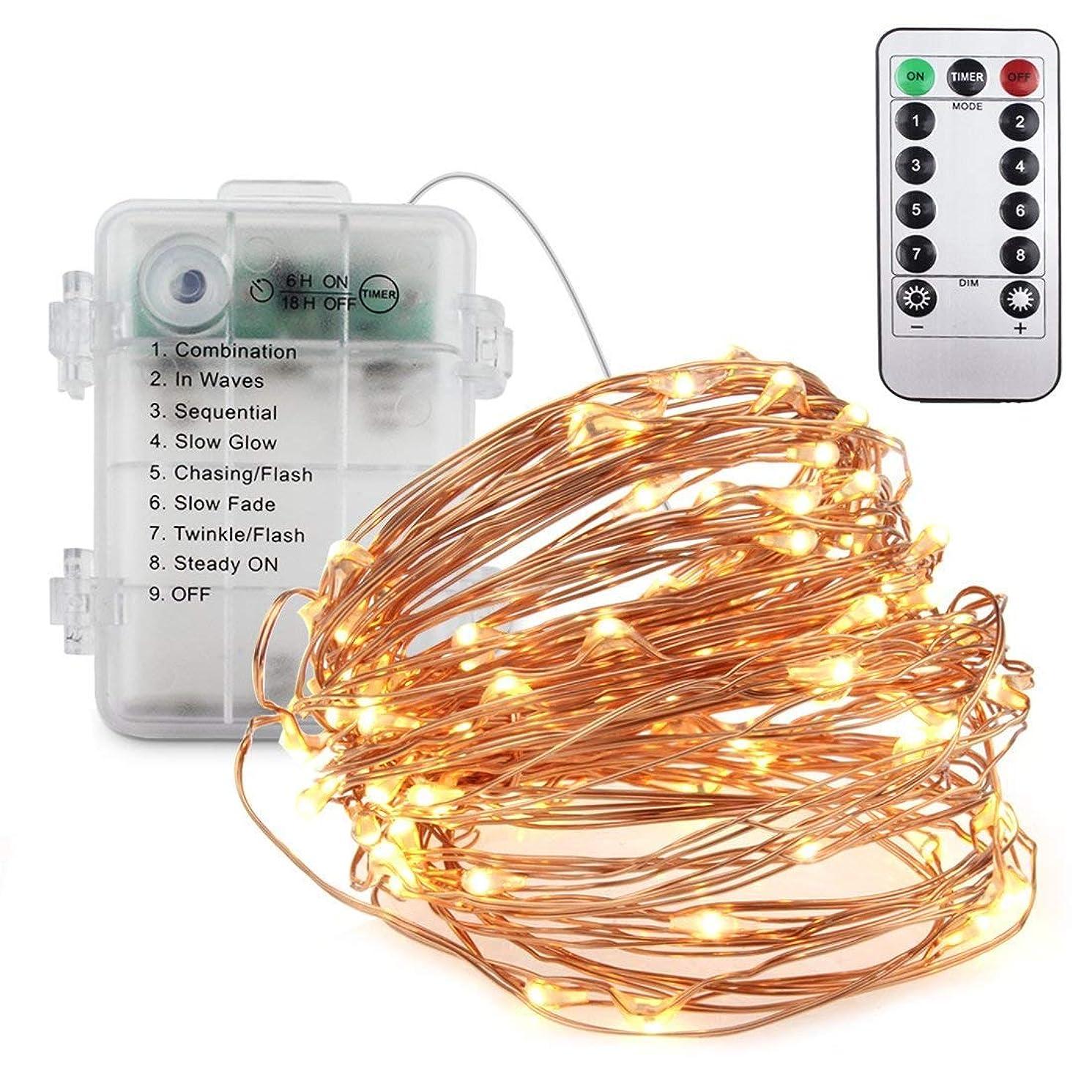 パーク下手船形LEDイルミネーションライト 飾り付け 電球100個 8つモード 明るさ調整可能 防水  パーティー  ハロウィン  乾電池式でソーラー式 SHEKAR