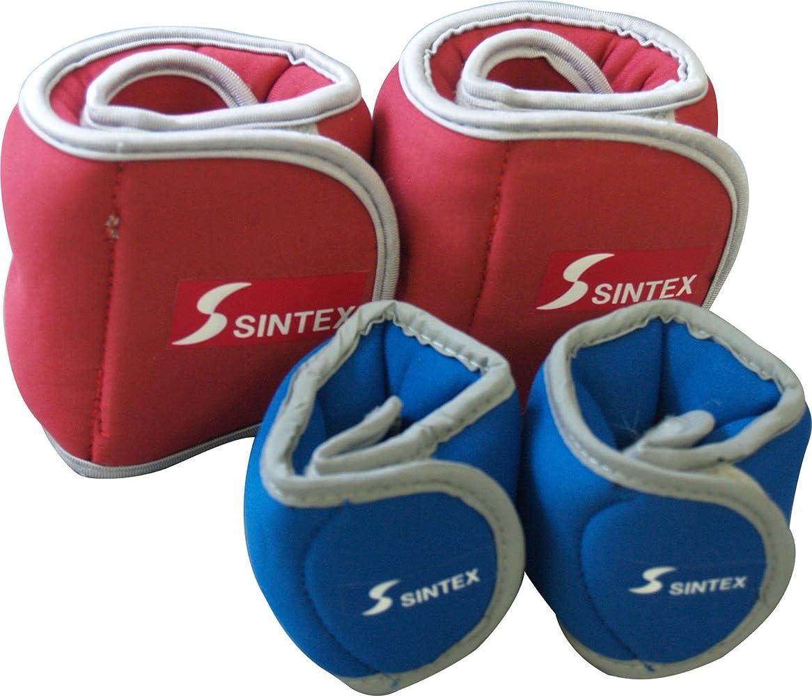 ヒューバートハドソンシルクカウントSINTEX(シンテックス) アンクルリストウェイトセット 合計3kg STW138