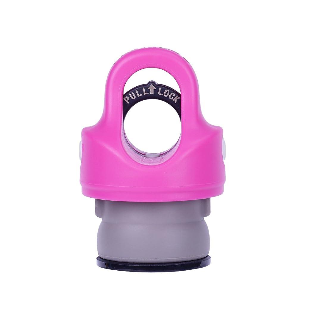 賃金乱闘フィルタ(レボマックス) RevoMax V2 蓋 プラスチック、ガラス、真空断熱ボトルと互換