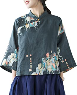 df634f6273 YESNO E89 Girls Casual Retro Floral Blouse Shirts Cropped Tops 100% Linen  Chinese Qipao Frogs