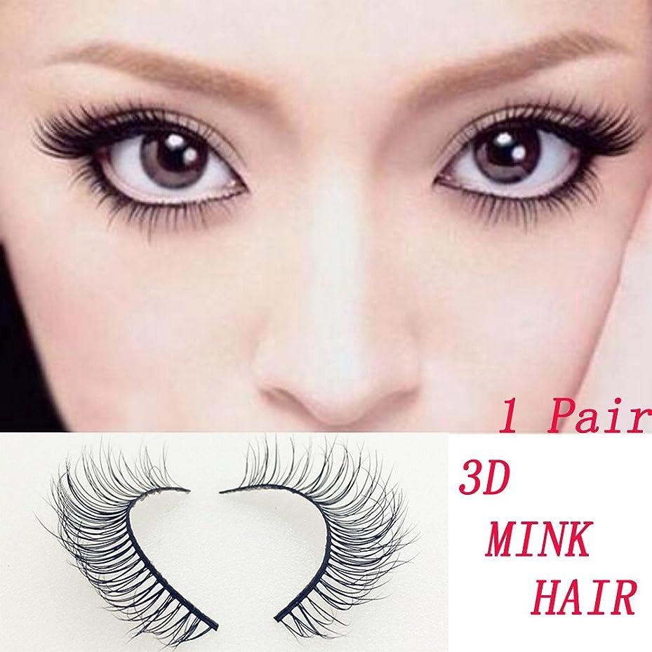 廃止する文庫本登場1ペア高級3Dミンクの髪つけまつげふわふわストリップまつげロングナチュラル