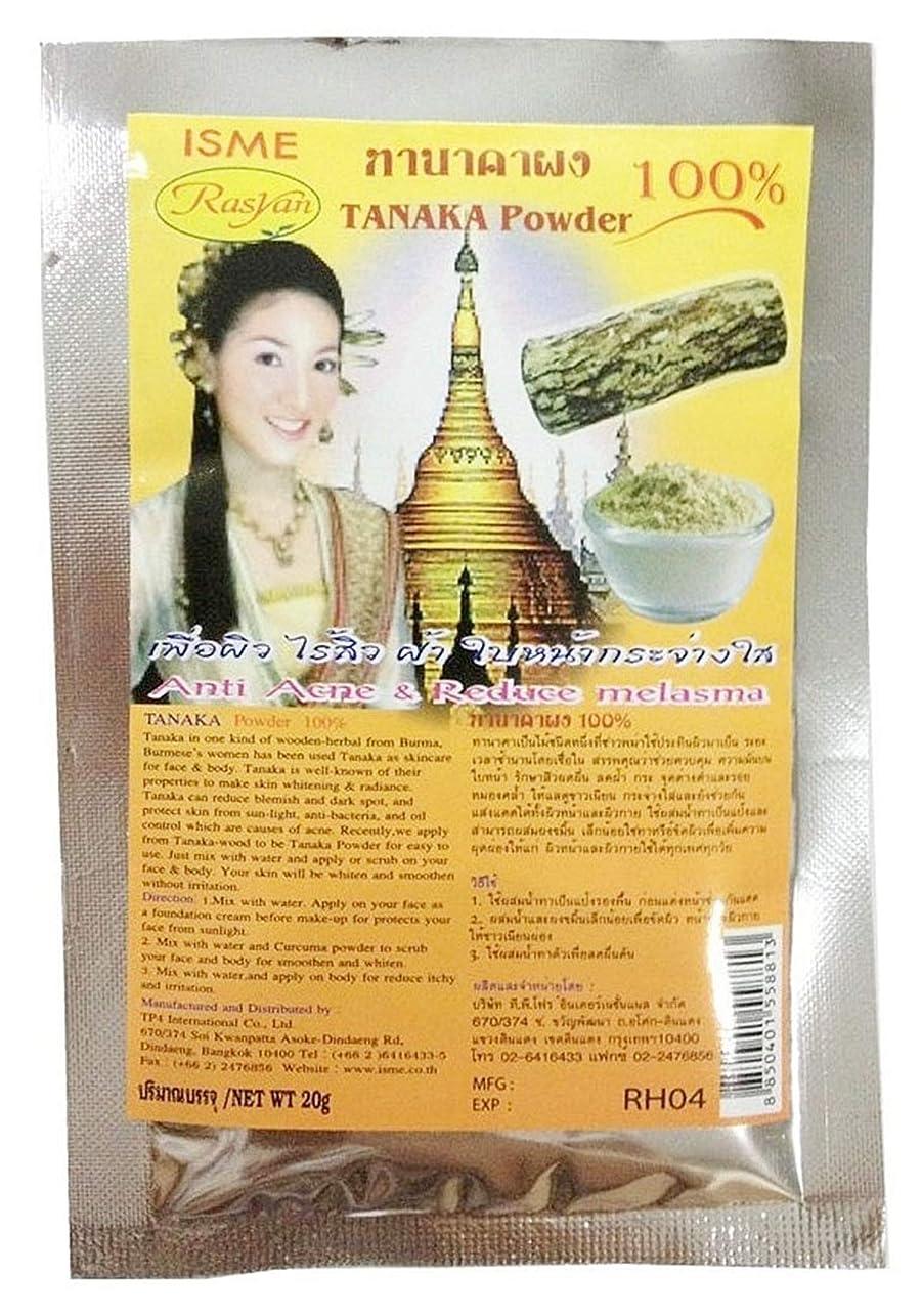 何でも同行する建てるThanakha Tanaka Herbal Powder タナカパウダー 20 grams.