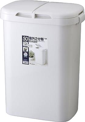 リス 分別 ゴミ箱 分類ゴミ容器 H&H グレー 53L 日本製 50W