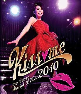 AYA HIRANO SPECIAL LIVE 2010 〜Kiss me〜 [Blu-ray]
