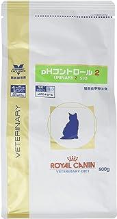 ロイヤルカナン キャットフード pHコントロール「2」 500g