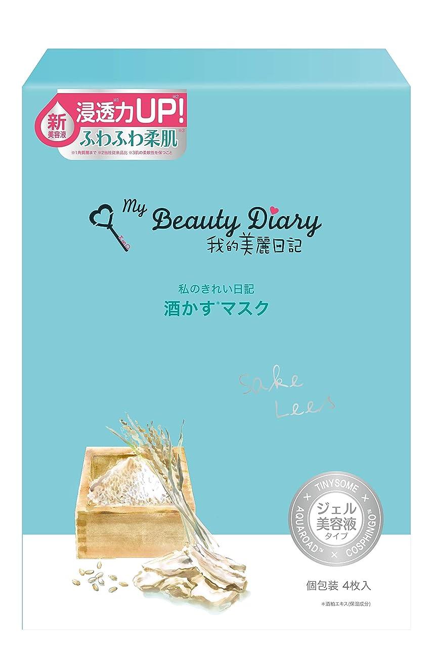 船尾アルカトラズ島不可能な我的美麗日記 酒かすマスク(4枚)