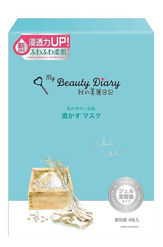 しっかり絶対の隣接我的美麗日記 酒かすマスク(4枚)