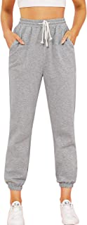 Damen Hose Jogginghose Sporthose Jogger Pants Joggpants Gestreift Grau 34 36 38