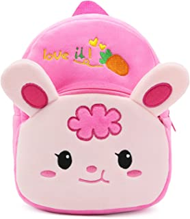 Elonglin Cute Small Toddler Kids Backpack Plush Animal Cartoon Mini Children Bag for Baby Girl Boy Age 1-3 Years Schoolbag...