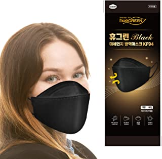 [10Pack] [Black Huegreen] - Certified KF94 Face Mask ; Premium 4Layer Filters Disposable Face Mask for Protection from Mic...