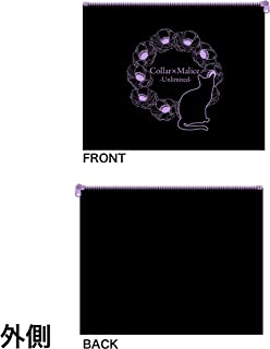 Collar×Malice -Unlimited- 岡崎契 両面印刷フラットポーチ