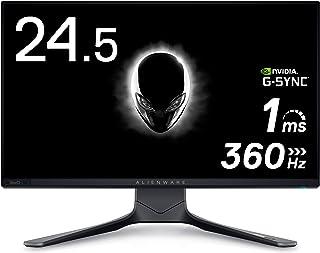 Dell ALIENWARE AW2521H 24.5インチ ゲーミングモニター (3年間無輝点交換保証/FPS向き/フルHD/IPS非光沢/DP,HDMIx2/縦横回転,高さ調整/1ms/360Hz/NVIDIA® G-SYNC®)