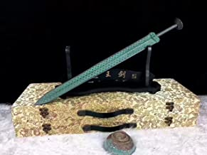 Chinese Sword,Bronze Sword,Overall Brass Production,Green Surface,Sword of Goujian Replica