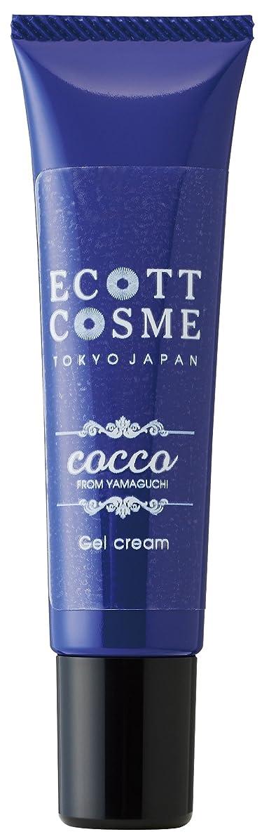 さまよう十分に歯科のエコットコスメ オーガニック ジェルクリーム(ややさっぱり) コッコー?山口県