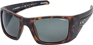 O'Neill Waverider Polarized Wrap Sunglasses multicoloured Size: 58 mm