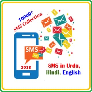urdu sms collection