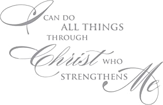 Omega I can do All Things Through Christ who Strengthens… Vinyl Decal Sticker Quote - Small - Metallic Silver