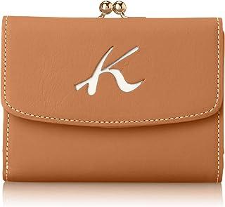 [キタムラ] 二折財布 天然素材独特の風合い PH0385