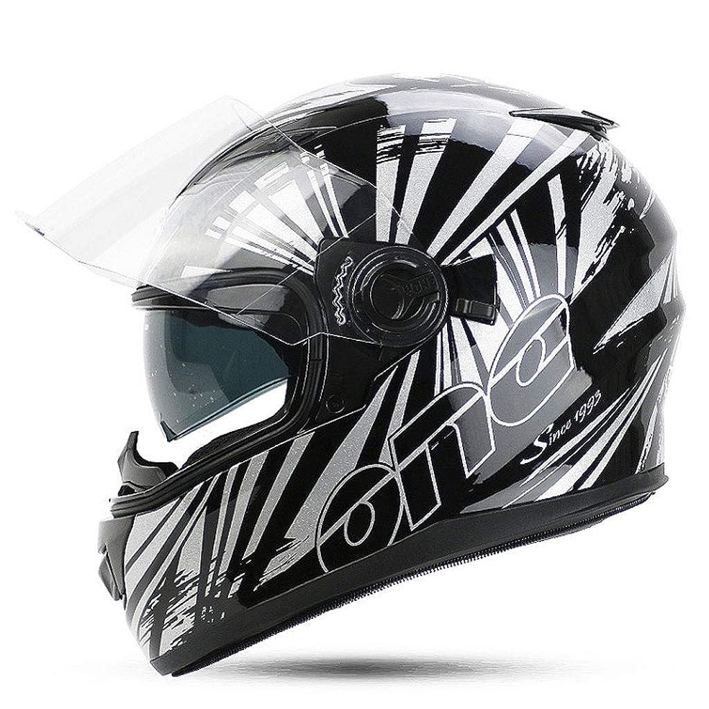 出費高音ヒューマニスティックYangMi ヘルメット- 電動バイクヘルメットメンズと女性のダブルレンズフォーシーズンズパーソナリティサンスクリーンウォームヘルメット (色 : Black silver, サイズ さいず : L l)