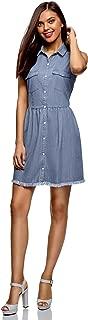 oodji Ultra Women's Button-Up Denim Dress