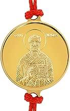 Best st nicholas gold coins Reviews