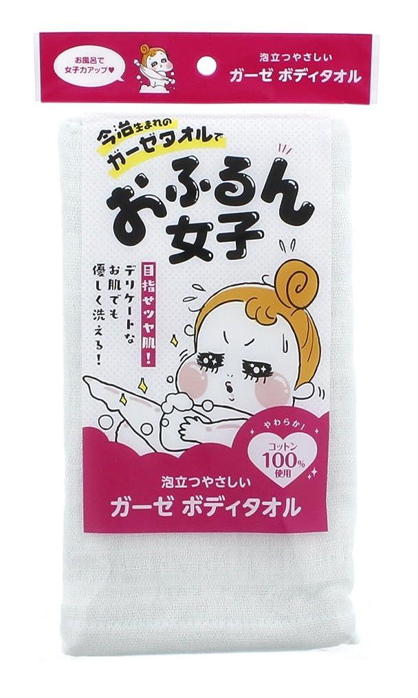 軽減するシルク名前を作る横田タオル ガーゼ ボディタオル グリーン 約34×90cm おふるん女子 優しい泡立ち
