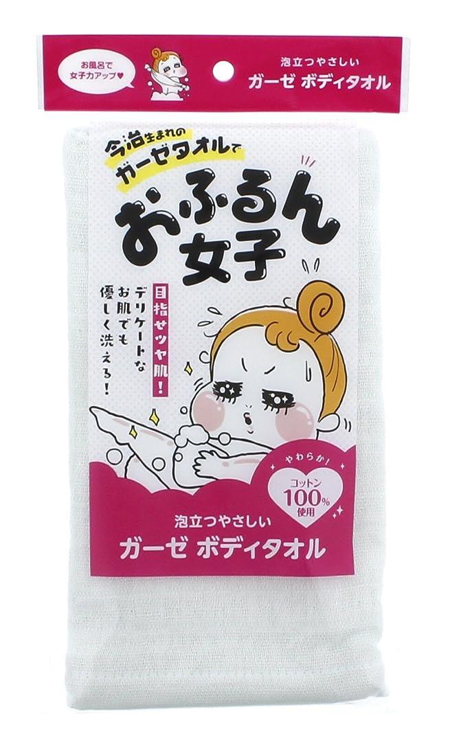 有益オール吐く横田タオル ガーゼ ボディタオル グリーン 約34×90cm おふるん女子 優しい泡立ち