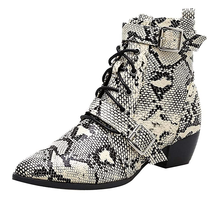 Todaies Women Snakeskin Boot Toe Zip Belt BuckleThick Pointed Booties Shoes Boots