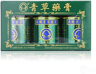 PhoYok Herb-PhoHerb Original Thai Balm Green Herbal Ointment Massage Muscle Joints Sprain Aches 50gx3 by PhoYok Herb …