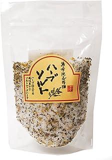 サンヨーコーヒー 湯布院長寿畑 ハーブソルト 100g×5袋