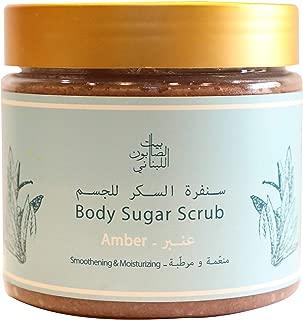 Bayt Al Saboun Al Loubnani Amber Body Sugar Scrub, 500 Gm
