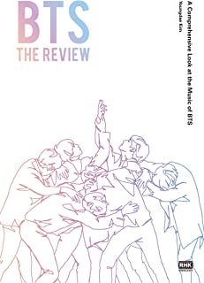 BTS The Review: A Comprehensive Look at the Music of BTS (RHK)