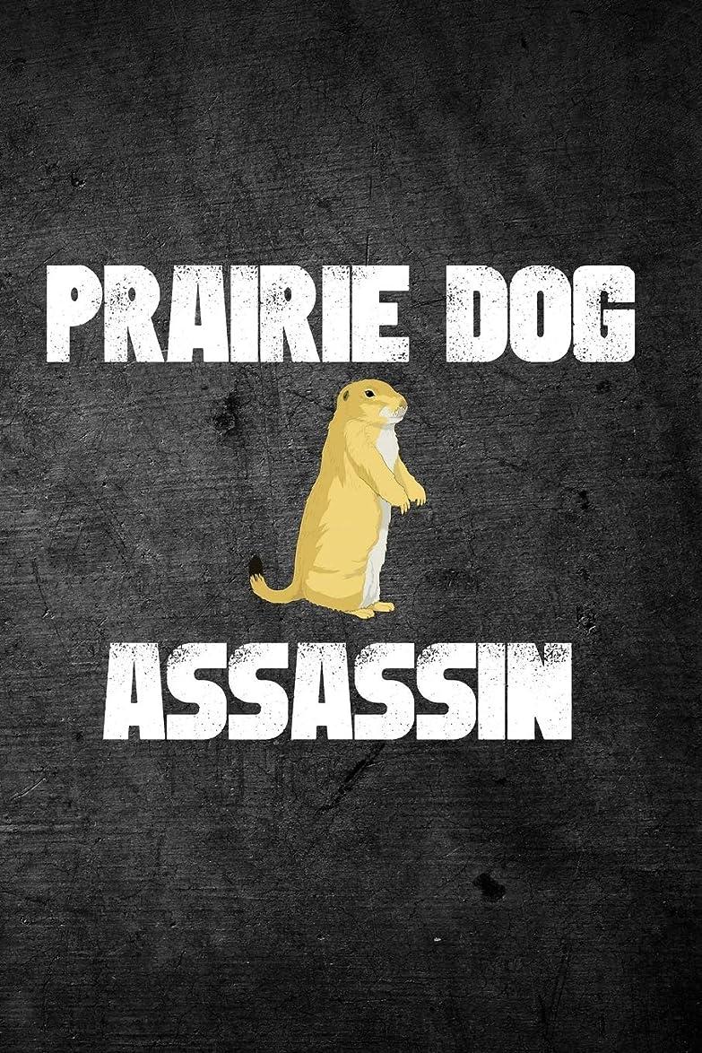 生命体容量不定Prairie Dog Assassin: Blank Line Journal