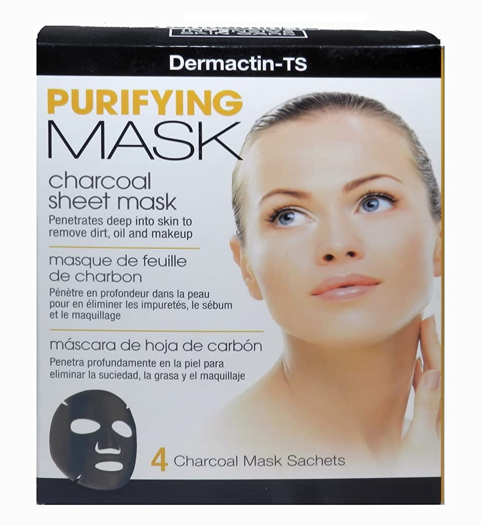 アライメント残り発生器Dermactin-TS カーボール4カウント付浄化マスク(4パック) (並行輸入品)