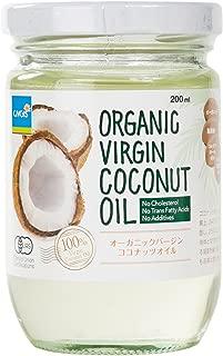 CIVGIS 有機JAS認定 オーガニックエキストラバージンココナッツオイル ORGANIC EXTRA VIRGIN COCONUT OIL 200ml