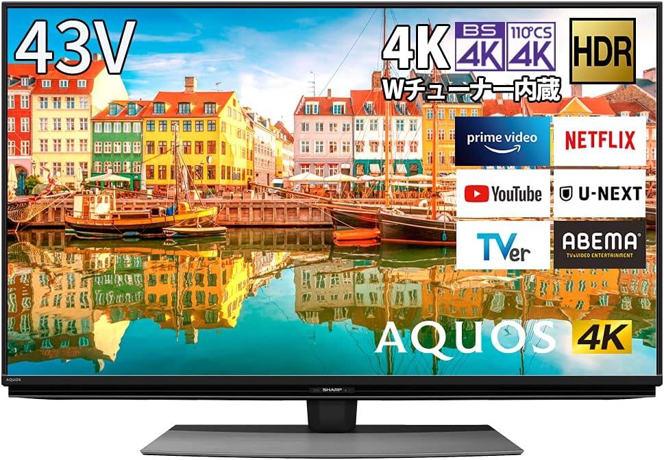 シャープ 43V液晶TV