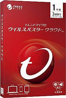 ウイルスバスター クラウド (最新版) | 1年 3台版 | パッケージ版|Win/Mac/iOS/Android対応