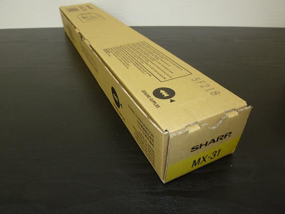 ステレオタイプピボット予知MX-31JTYA イエロー SHARP MX-2600FN/MX-3100FN/MX-2301FN用 国内純正トナー