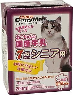 キャティーマン (CattyMan) ねこちゃんの国産牛乳 7歳からのシニア用 200ml×24個(ケース販売)