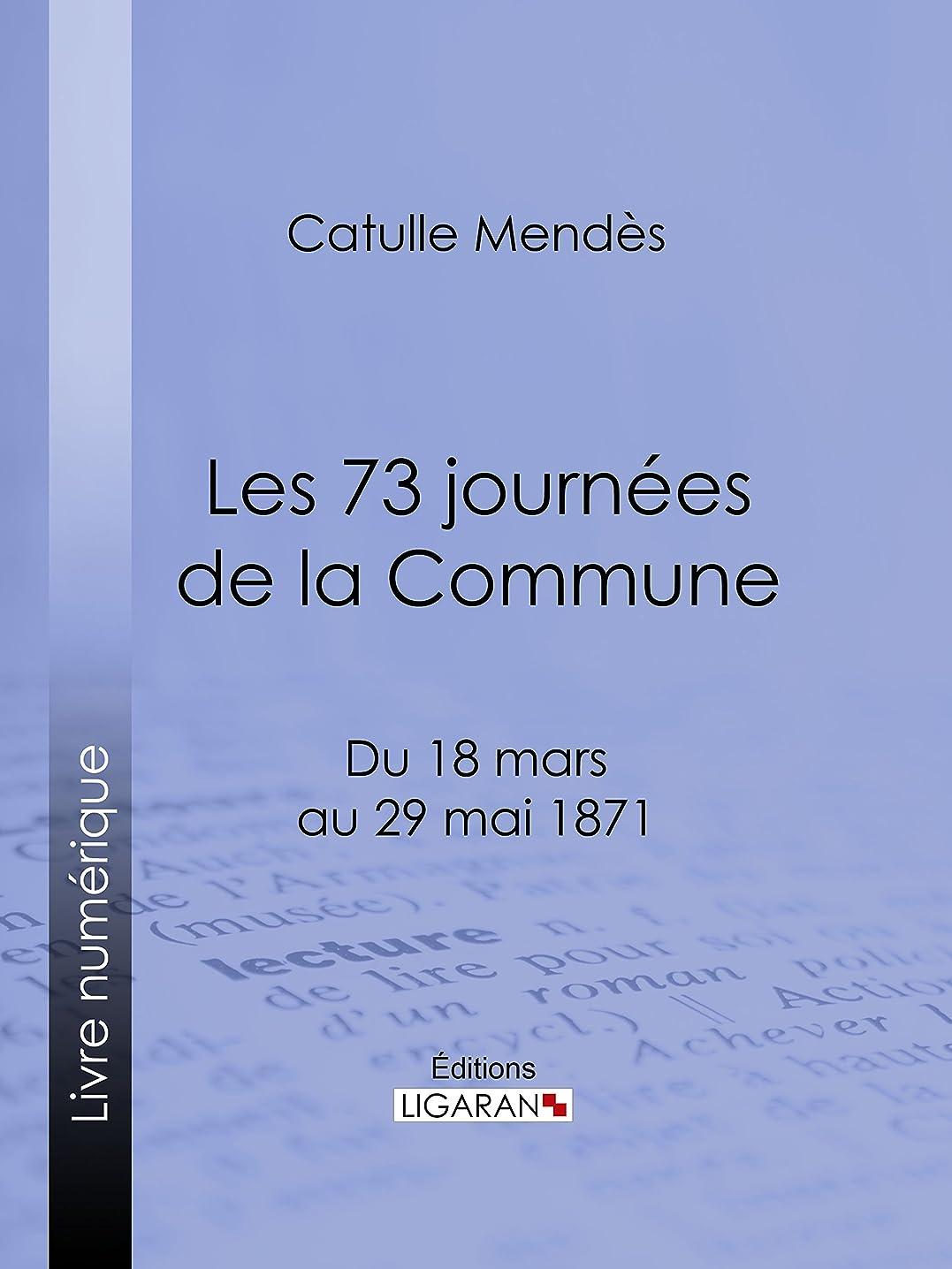 災難チーターパキスタン人Les 73 journées de la Commune: Du 18 mars au 29 mai 1871 (French Edition)