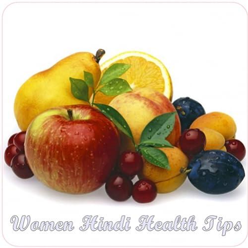 Women Hindi Health Tips