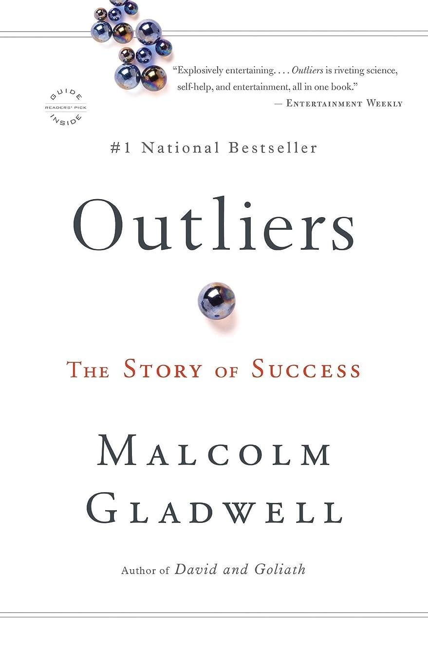 免疫するマイル葉を集めるOutliers: The Story of Success (English Edition)