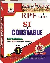 RPF SI & Constable Complete Book