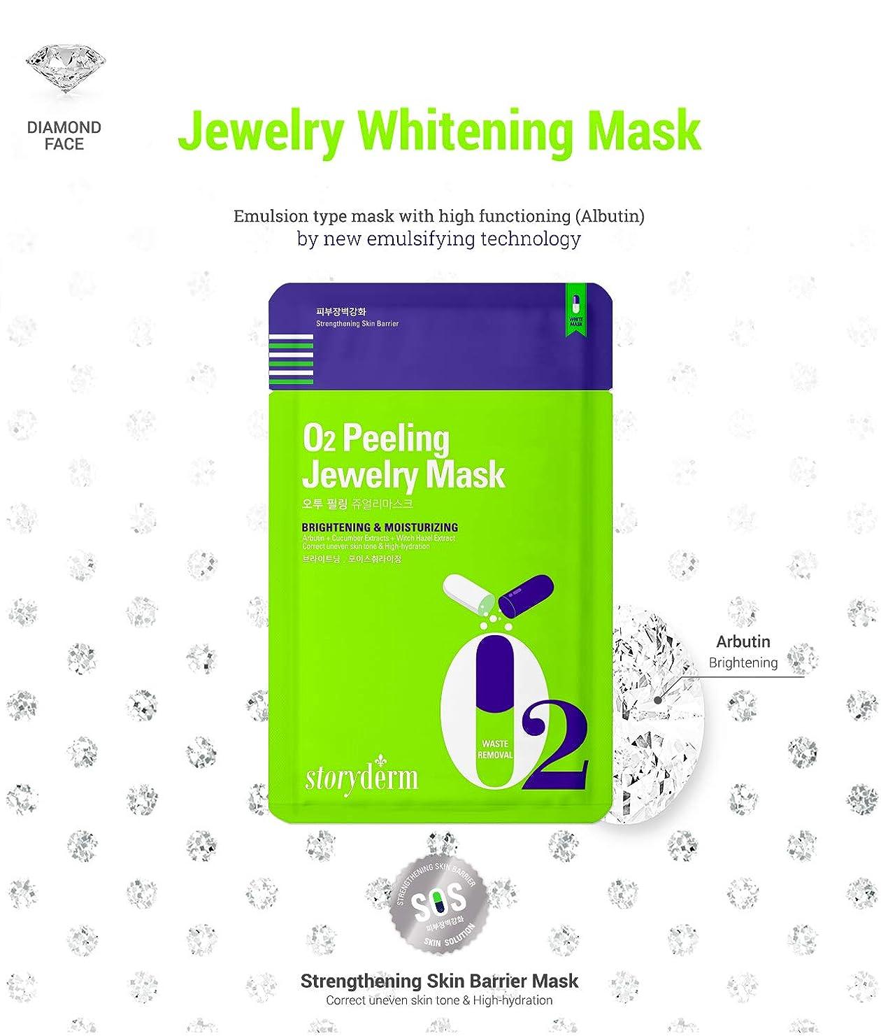 難民アークわずらわしいstoryderm korea 韓国 マスクパック O2 Peeling Jewelry Mask pack (10 sheet,25ml)